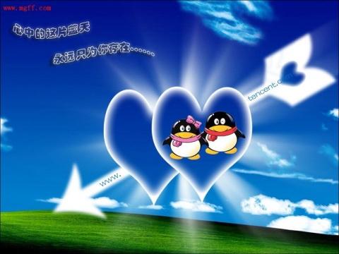 (天空原创)给爱情一个保修期 - 天空永远蔚蓝 - 天空永远蔚蓝