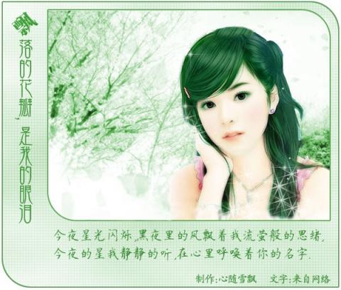 精美圖文欣賞74  - 唐老鴨(kenltx) - 唐老鴨(kenltx)的博客
