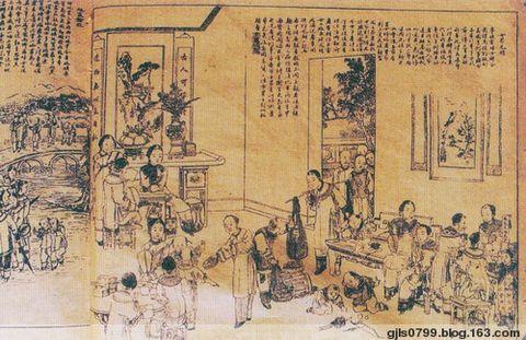 """那块""""华人与狗不得入内""""的地方 - 《国家历史》 - 《看历史》原国家历史杂志"""