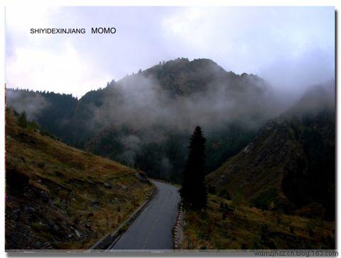 [原创图文]库车——神秘的大峡谷 - MOMO - MOMO 的博客