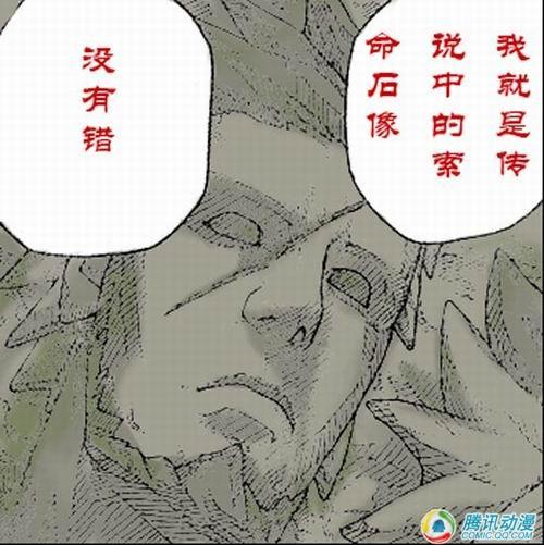 爆笑!火影忍者10大怪现象盘点 - lzylm123456 - 土土
