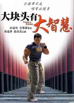 香港电影金像奖10年最佳电影盘点(上) - sololau - 无知者无畏