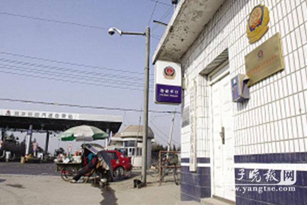南京多名歹徒持械袭警 强行带走敲诈过路费同伙 - 深度报道 - 中国深度报道