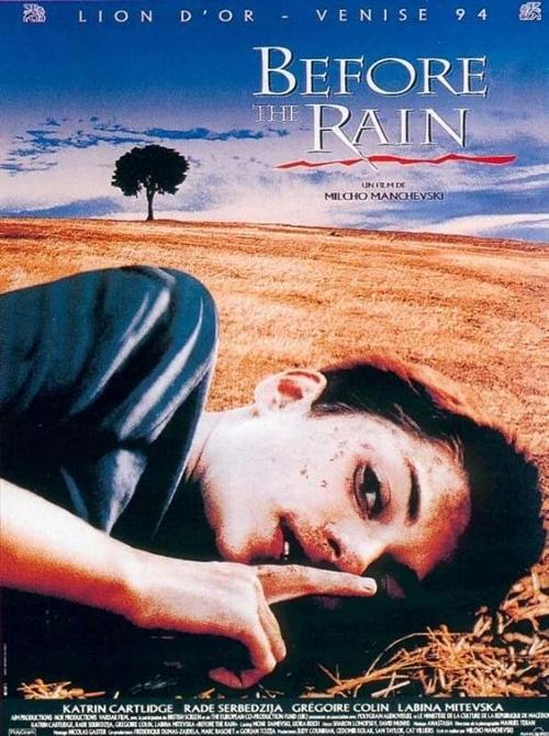 我和电影《暴雨将至》 - 江小鱼 - 江小鱼