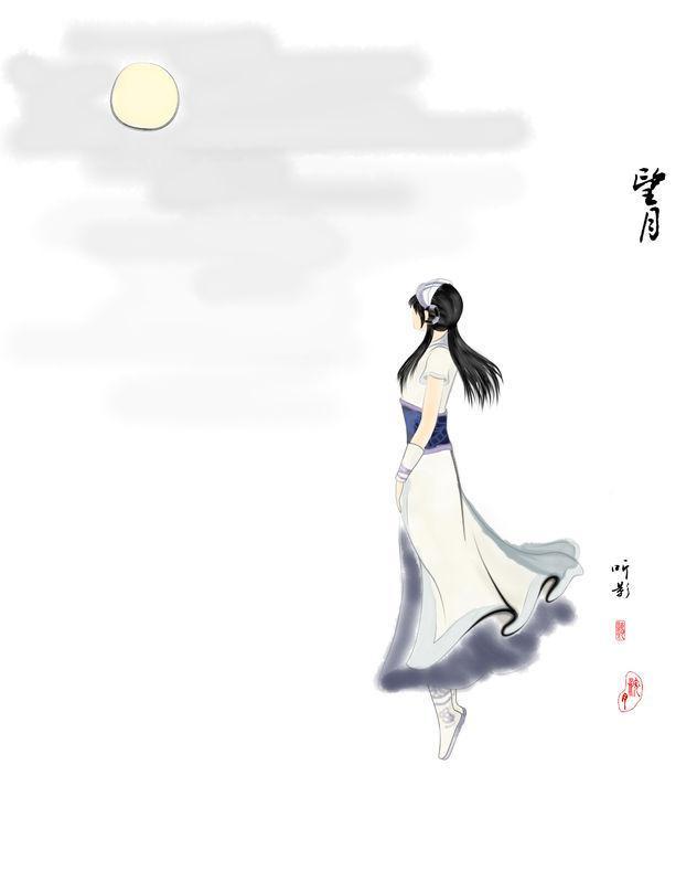 望月.无题 - 随缘 - 隨緣