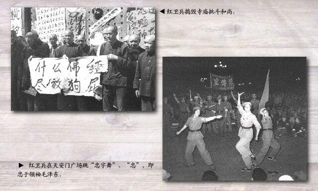 共和国近59载59个瞬间  - 月儿弯弯 - wang.zhou.803 的博客