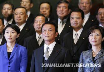 揭秘:日本新首相麻生的错话记录