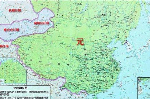 元朝历代皇帝 - 阿德 - 图说北京(阿德摄影)BLOG
