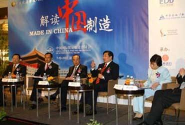 《原创》谁在2008挺起中国经济的脊梁? - 冰 - 陈瑞新的网易博客