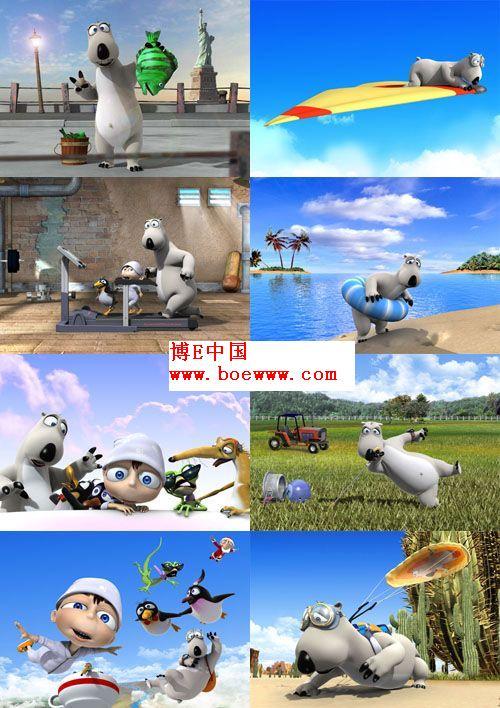 倒霉熊3动漫下载_韩国爆笑3d动画片《倒霉熊3》