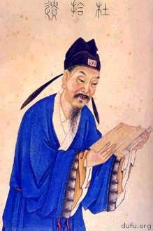 048[原创]杜甫(2) - 赤竹山人 - 赤竹山人