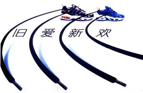 杨石头大话中国十四之西安:我是烧锅炉的凤凰 - 杨石头 - 杨石头网易分舵