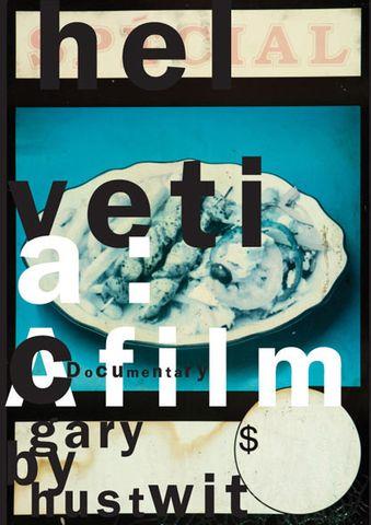 关于字体设计之三 -- 紀念Helvetica50周年---------------------------------------------------------------------------------------------------------------------------------------------------------------------------------------- - 桌子下面 -  巩辰设计 GONGCHENDESIGN