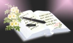 书缘馈赠《血.爱》的评论一、二篇 - 疏勒河的红柳 - 疏勒河的红柳