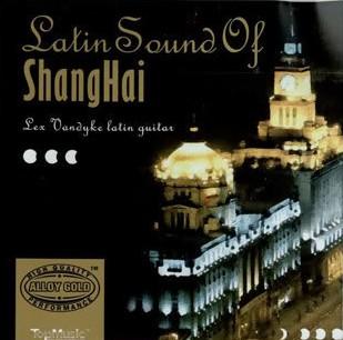 拉丁风情与上海外滩情怀 - Lex Vandyke《拉丁夜上海》 - kklaodai - kklaodai的博客