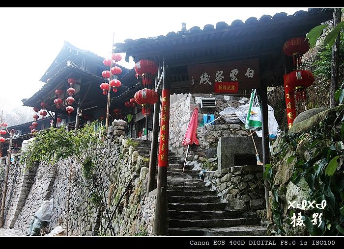 【09 春节】3、行摄匆匆楠溪行 - xixi - 老孟(xixi)旅游摄影博客