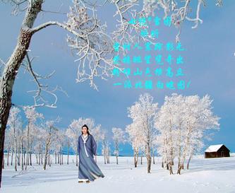 戊子冬月抒怀 (诗一首)