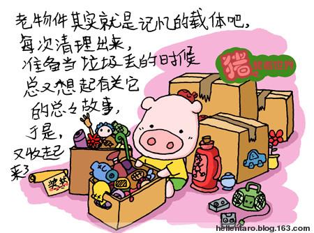【涂鸦】记忆的载体 - 恐龟龟 - *恐龟龟的卡通博客*