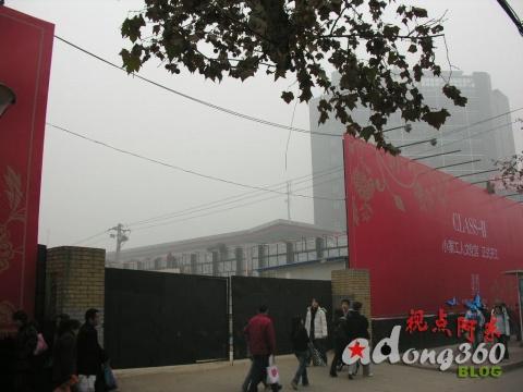 小寨工人文化宫之印记(组图) - 视点阿东 - 视点阿东