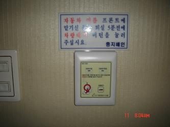 韩国首尔游记 E - 韩国的酒店篇, 20070701