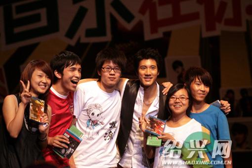 王力宏09年6月26绍兴歌友会(新闻总汇) - 音乐超人 - 音乐超人