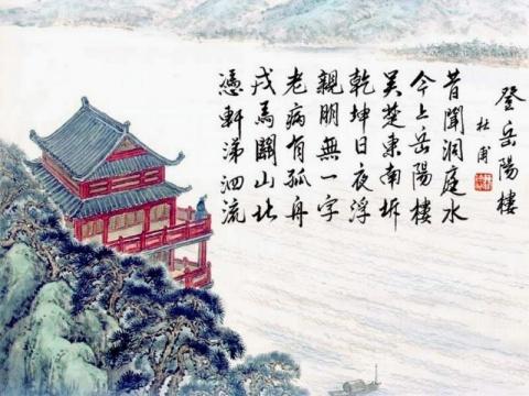 古诗词音画欣赏(五) - 雪劲松 - 雪劲松的博客