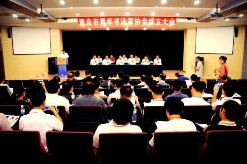 青岛市青年书法家协会 - 管江书画篆刻 - 管 江 的 博 客