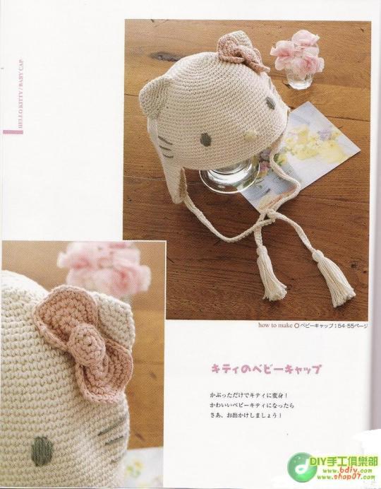 可爱的帽子小猫 - 梅兰竹菊 - 梅兰竹菊的博客