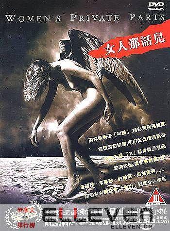 女人必看的精典电影 - 幽人 - 仰视百鸟飞,大小必双翔!