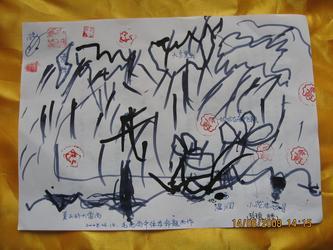 儿子的命题画作 20080614