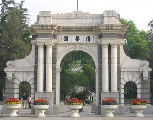 【引用】中国35所最牛大学的特色专业 - 吝色鬼的博客