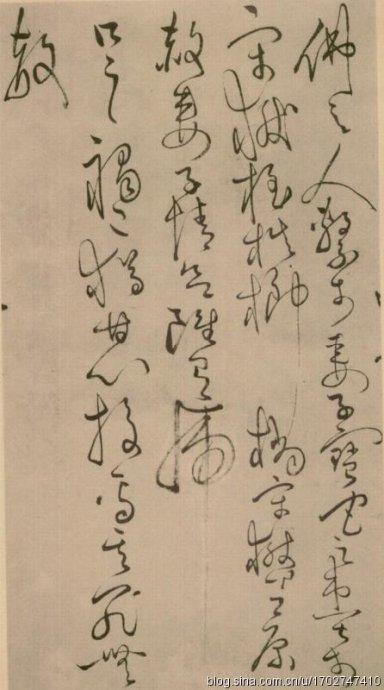 怀素草书《四十二章经》 - kht-2768 - 听雨轩