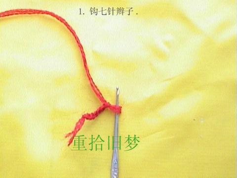 收藏多款漂亮围巾 - xsq20030227 - xsq20030227的博客