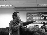 黃毓民 - 马家辉 - 稿紙以外