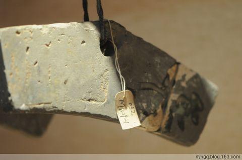 绝词·淅川楚文物2(原创4) - 黄山松 - 黄山松的博客——