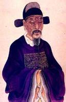 海瑞【1514-1587】 - zyltsz196947 - zyltsz196947的博客