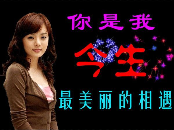 2010年12月04日 - ymx_868 - WWW.HA168.CN的博客@君临天下