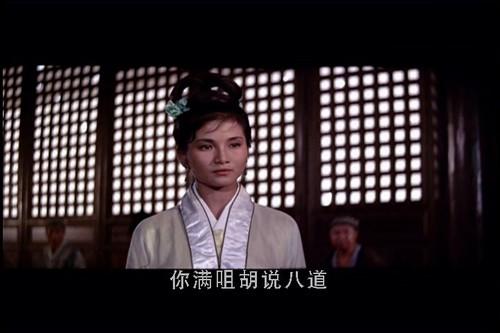郑佩佩(四) - weijinqing - 江湖外史之港片残卷