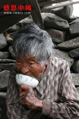 (雪花)重阳节——特别的礼物 - 雪花芙蓉 - 宠若幽静