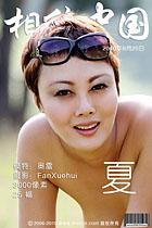 METCN2010模特:端木云 刘梦然 <font color=red>奥雷</font>: 云 海边