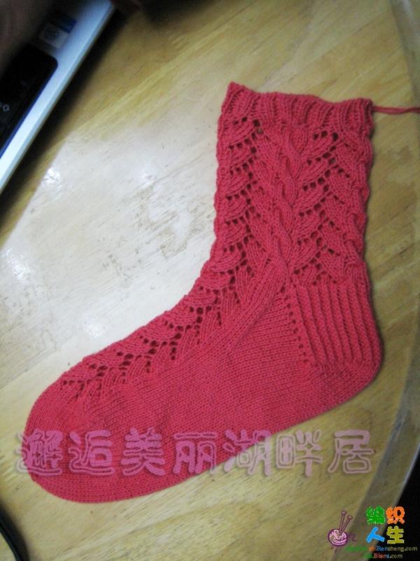 搜的短筒袜 - 梅兰竹菊 - 梅兰竹菊的博客