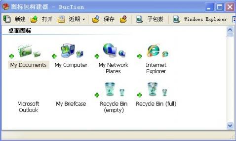 Windows XP系统的美化[图文] - ok -         OK之家