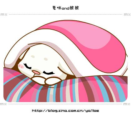总是想睡觉的麦咪 - 麦咪和熊熊 - 麦咪和熊熊.Yalloe