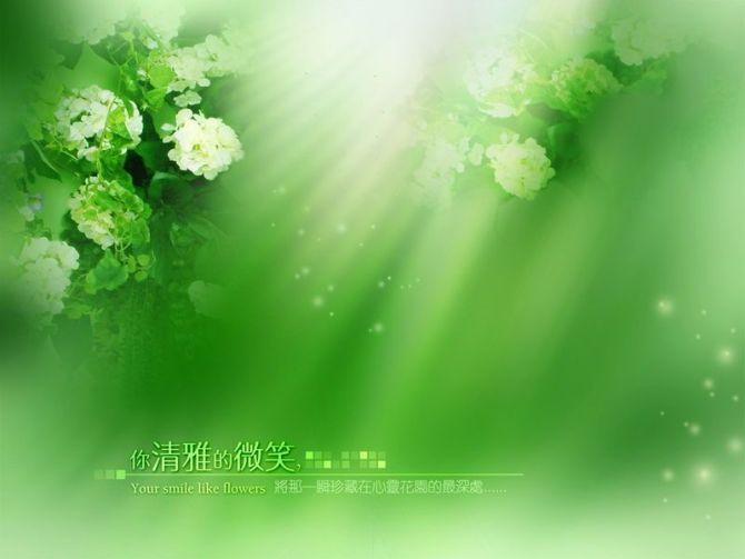 [原创]天空之城 - 曼殊沙华 - 黄粱晓梦