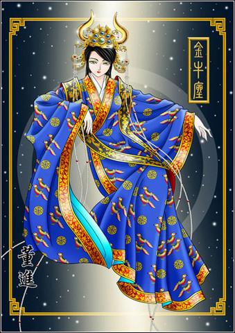 12星座美女图--中国古装版手绘