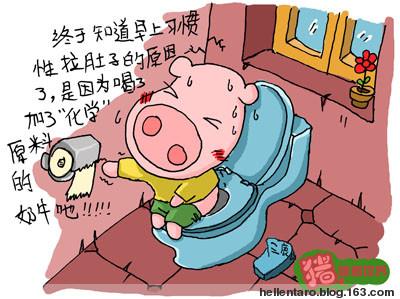 """【猪眼看世界-生活】""""化学""""牛奶的作用 - 恐龟龟 - *恐龟龟的卡通博客*"""