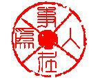 2010高考语文二轮复习专题十一学案:文言文阅读(散文)二 - 水化学 - 中学化学