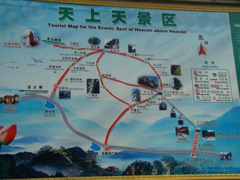 哈尔滨市中山路176号黑龙江省电信公司和常青大厦