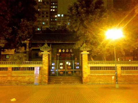 行庙街 - 没派传人 - Dream in ShangHai