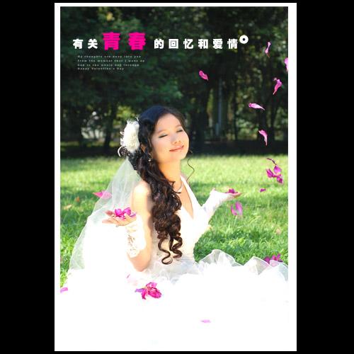 《有关青春和爱情》--植物园新片 - 季候风摄影工作室 - 季候风外景婚纱摄影 广州婚纱摄影工作室